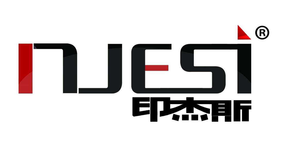 印杰斯logo-定用