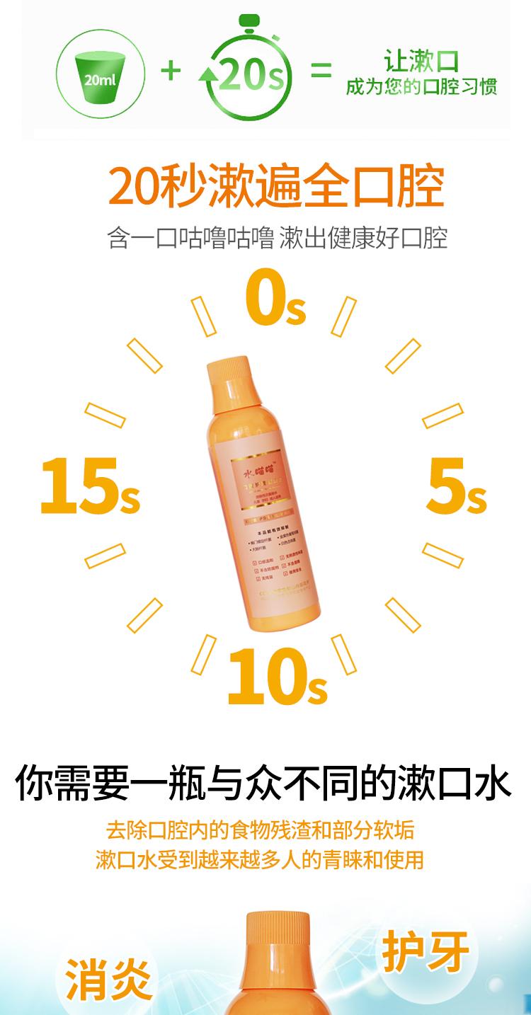 橙色_03