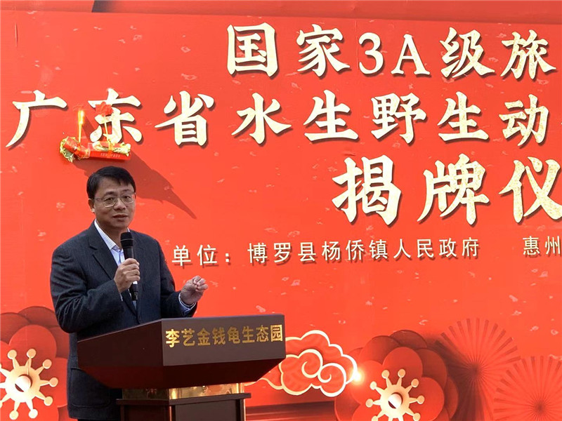 廣東省農業農村廳二級巡視員陳文