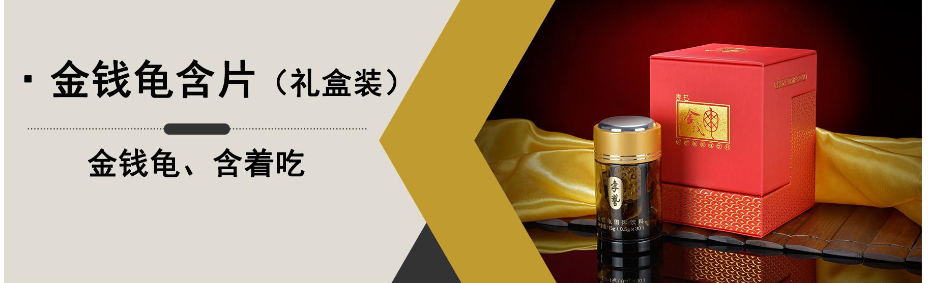 惠州李艺_惠州李艺金钱龟生态发展有限公司 | 国家农业标准化示范区