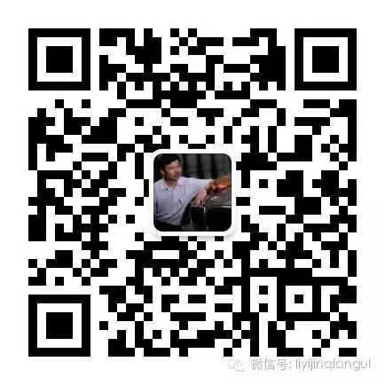 QQ圖片20180524173138