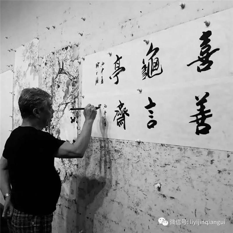 著名画家陈永锵老师为万龟园题字