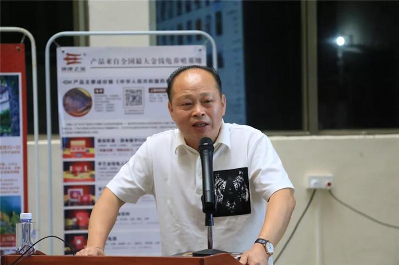 邓国清先生