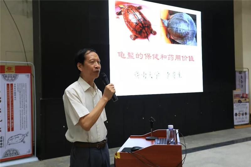 李贵生教授