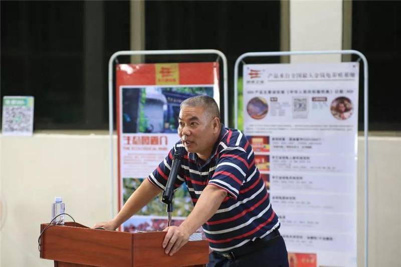 吴惠民先生