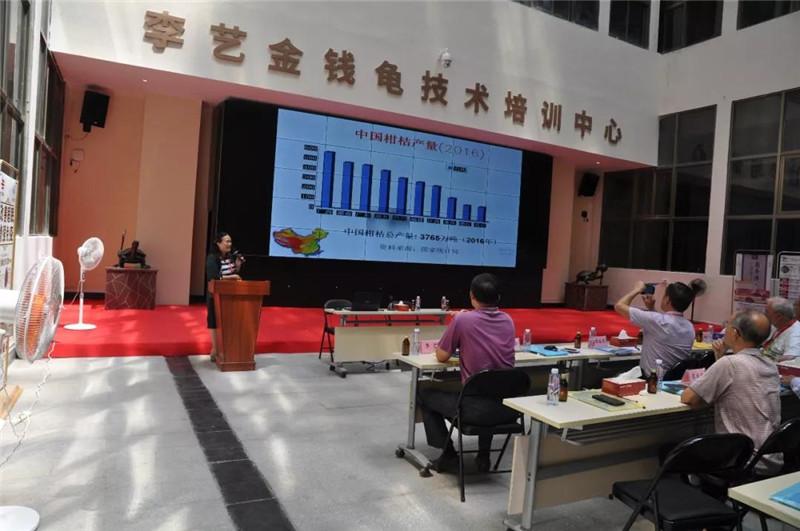 華南農業大學岑伊靜副教授進行學術交流
