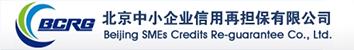 北京中小企业信用再担保有限lol投注平台