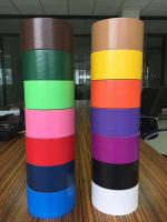 多色、彩色-2