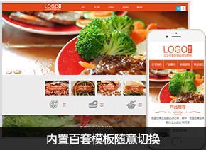 爱博体育app官网某酒店网站建设