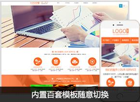 爱博体育app官网某大型企业委托公司为其开发小程序