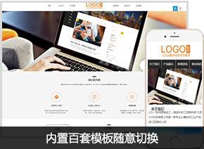 爱博体育app官网某饭店小程序定制