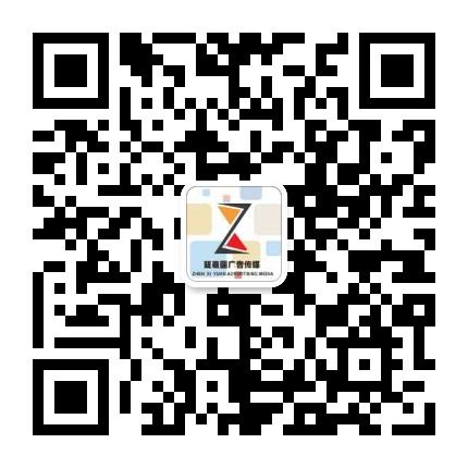 微信图片_20180429170247