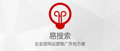 为拥有官网的爱博体育app官网企业提供搜索引擎优化(SEO)服务