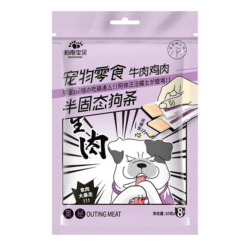 奧秘半固態狗條牛肉-雞肉-1