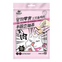 奧秘半固態貓條三文魚-雞肉-1