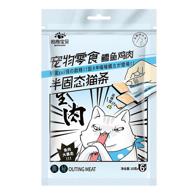 奧秘半固態貓條鱈魚-雞肉-1