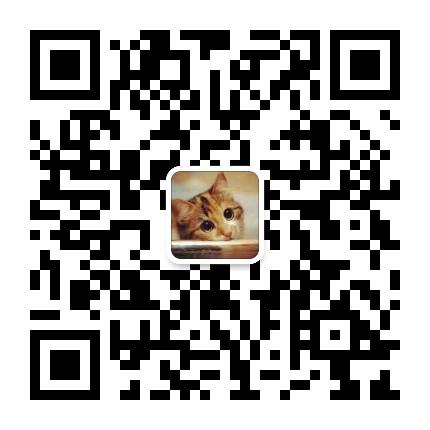 微信圖片_20180819161749