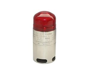 气体检测探头用声光报警器