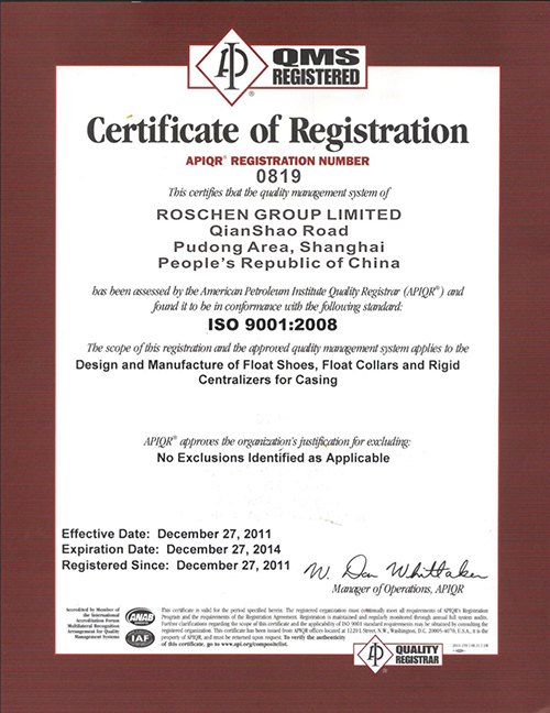 9257850_ISO-Certificate--1