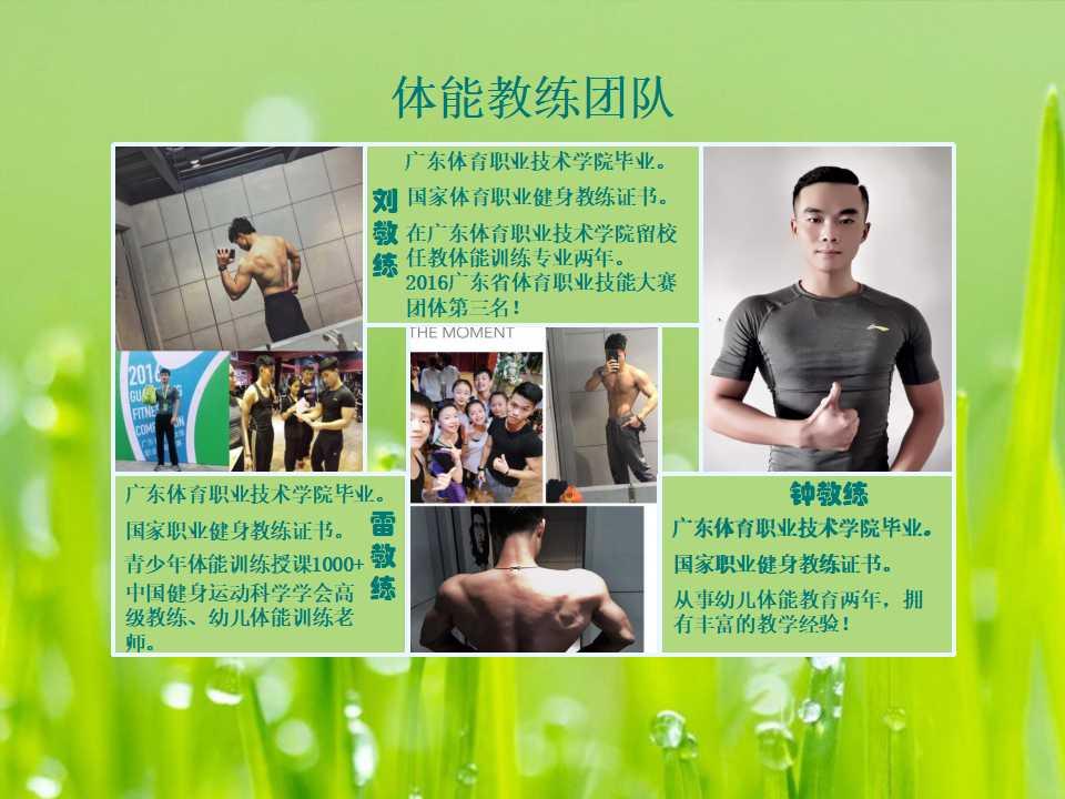 龙8国际娱乐网站7