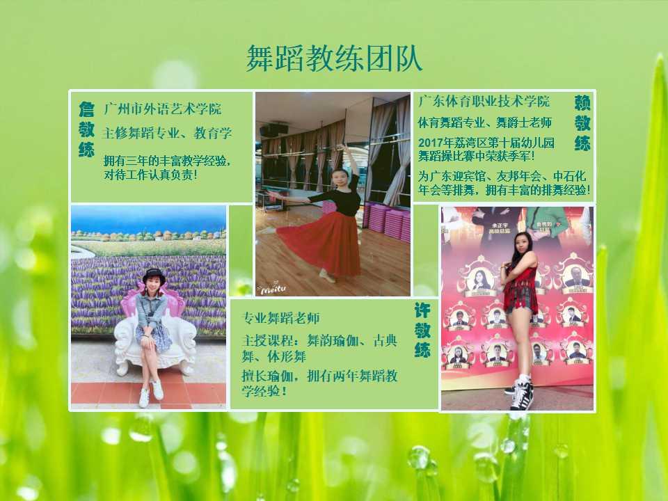 龙8国际娱乐网站8
