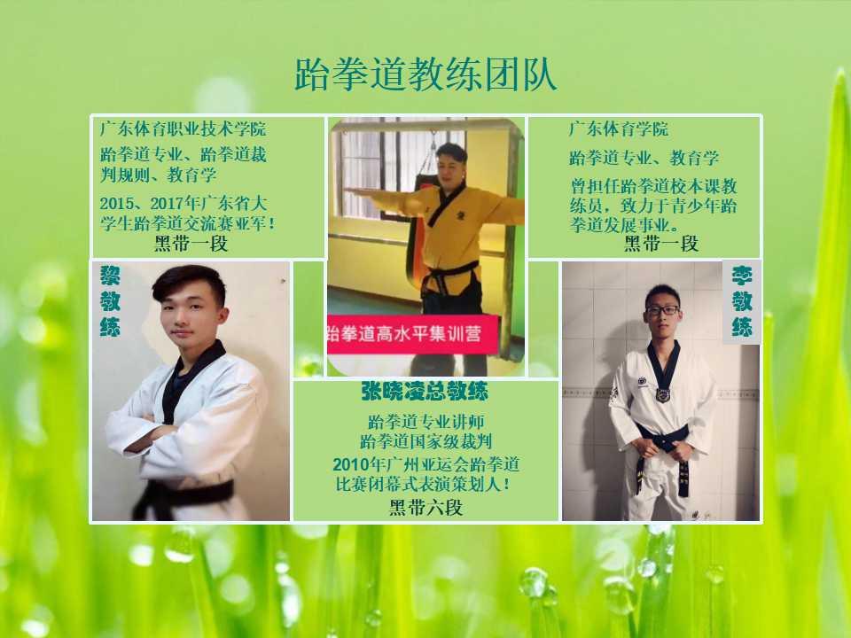 龙8国际娱乐网站9