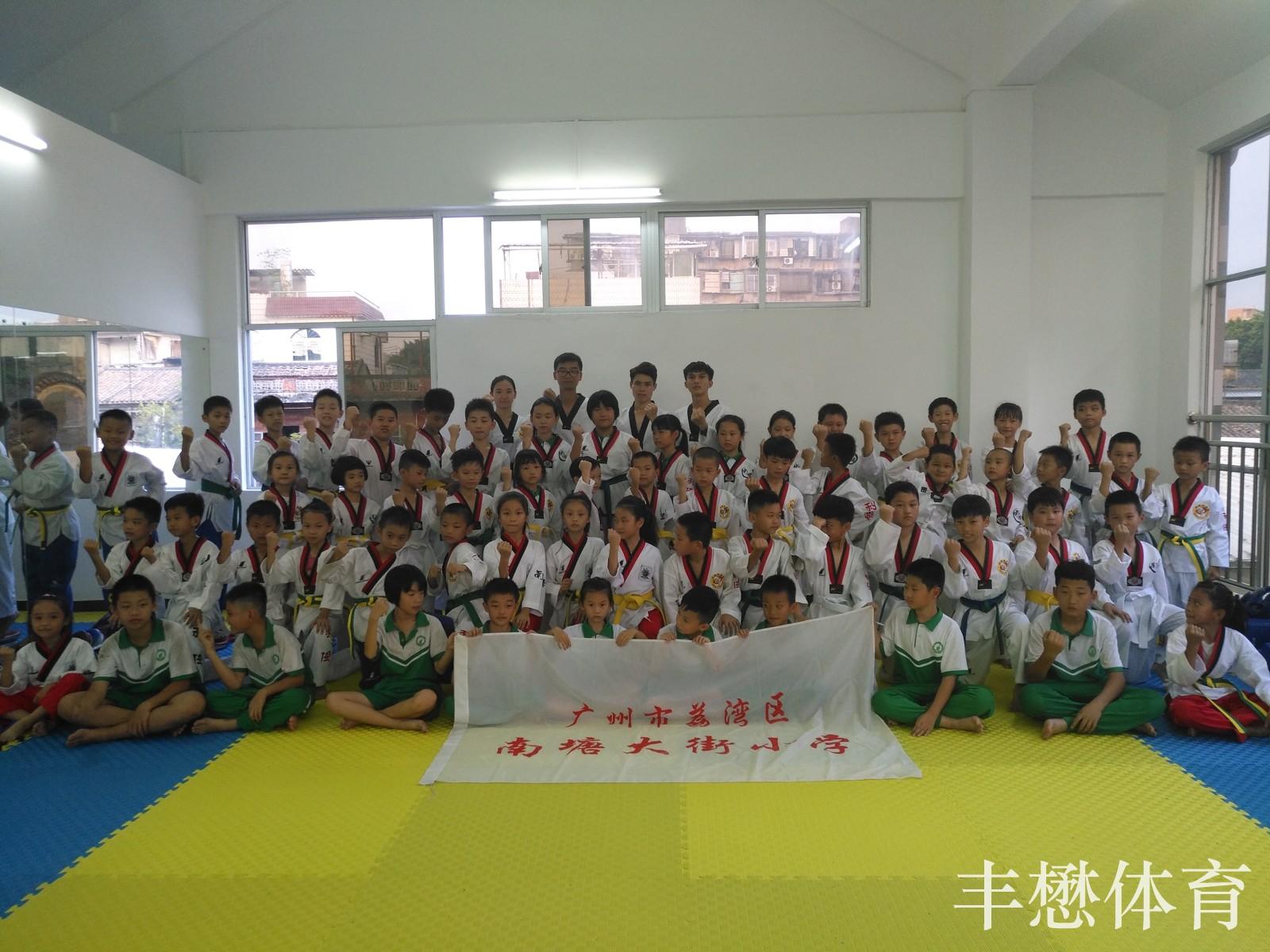 跆拳道-7