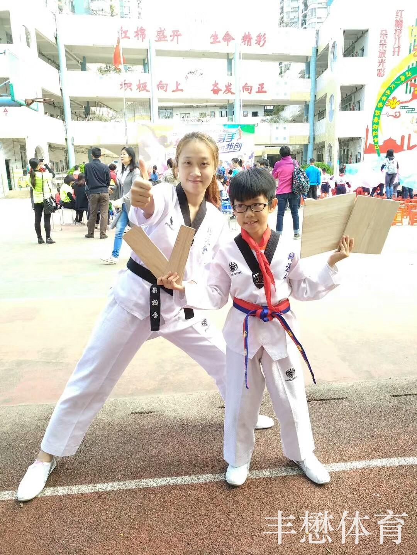 跆拳道-12