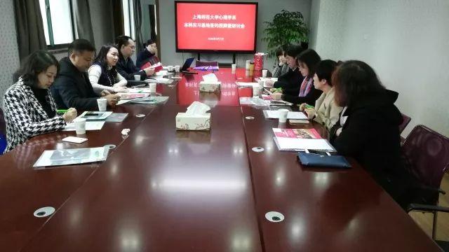 """惠诚与上海师大正式签署""""产学合作教育基地协议书"""