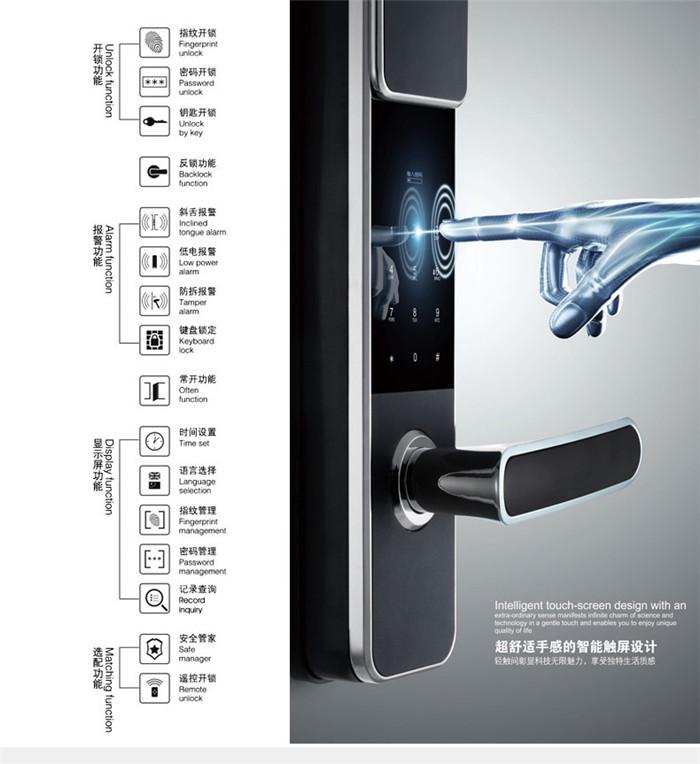 安装指纹密码锁