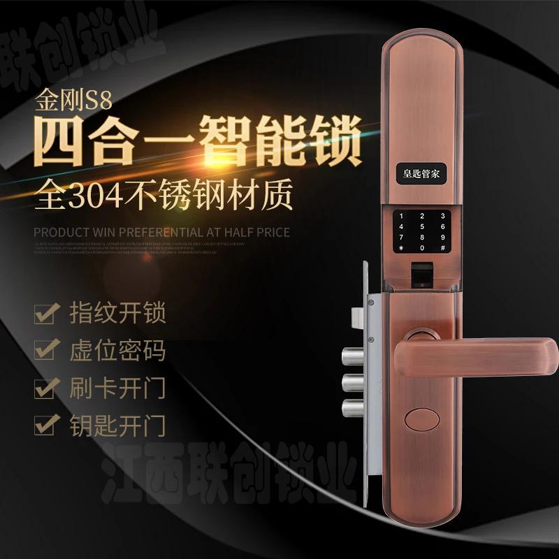 江西联创锁业,万博manbetx官网app下载公司电话0791-83112110