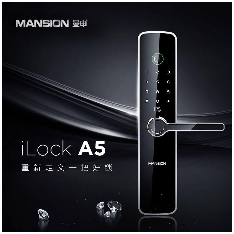 曼申ilockA5云智能锁密码阿里巴巴联合打造标准锁体-1