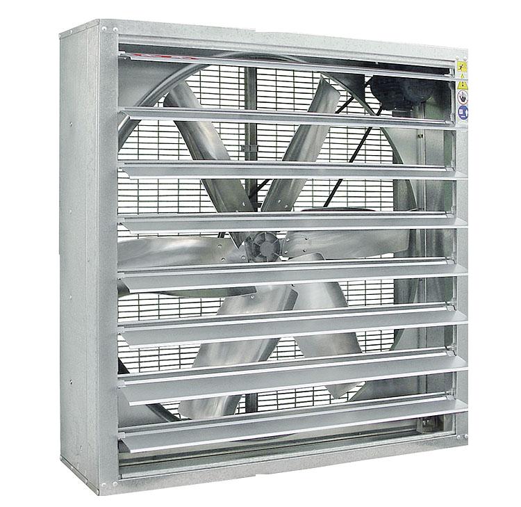 土禾鋁合金扇葉風機