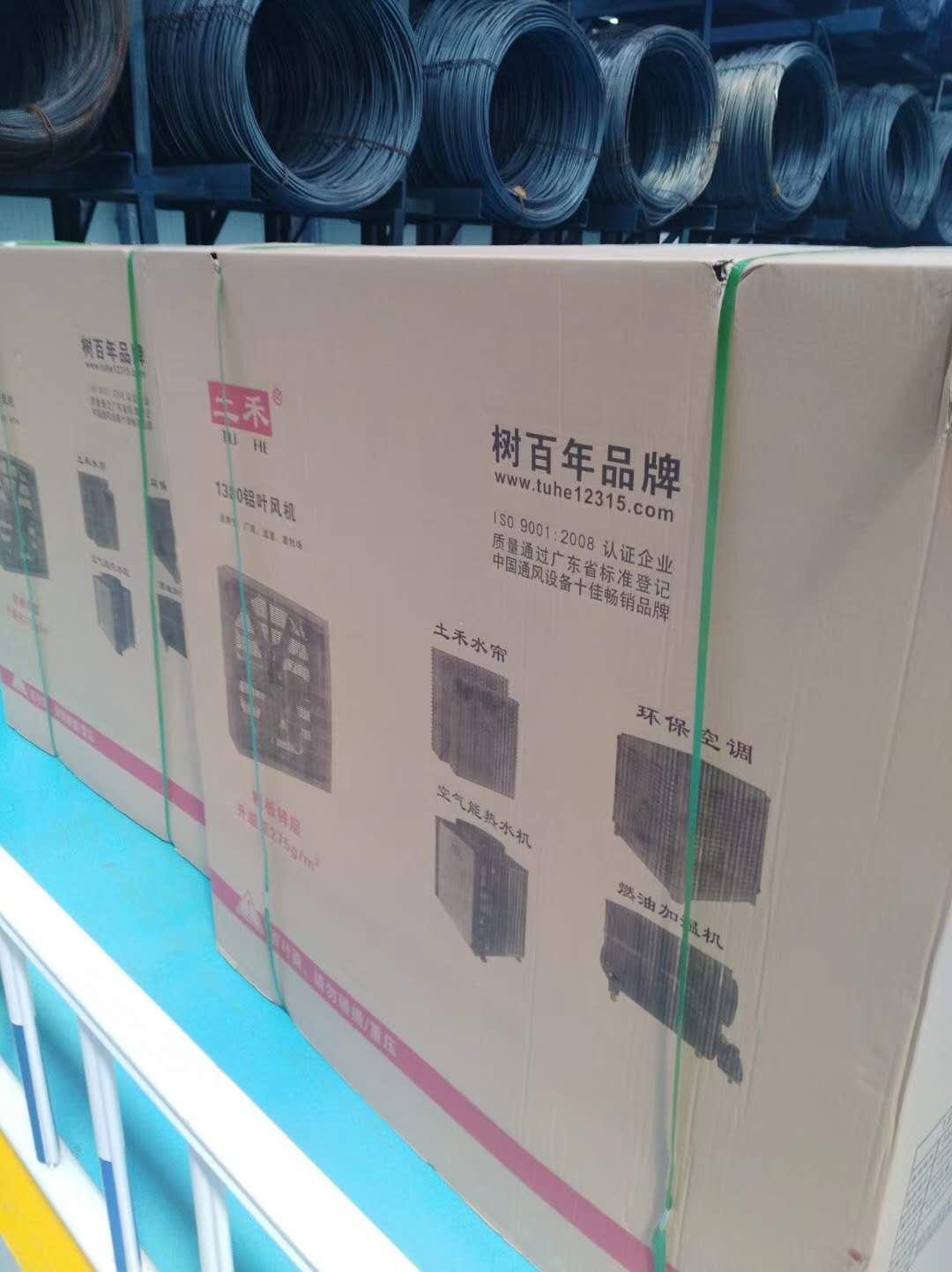 中鐵建番茄社区ios下载風機進入加工車間