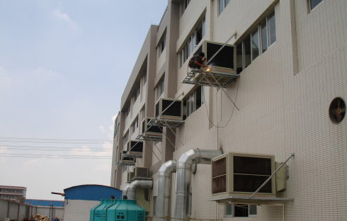 環保空調安裝服務