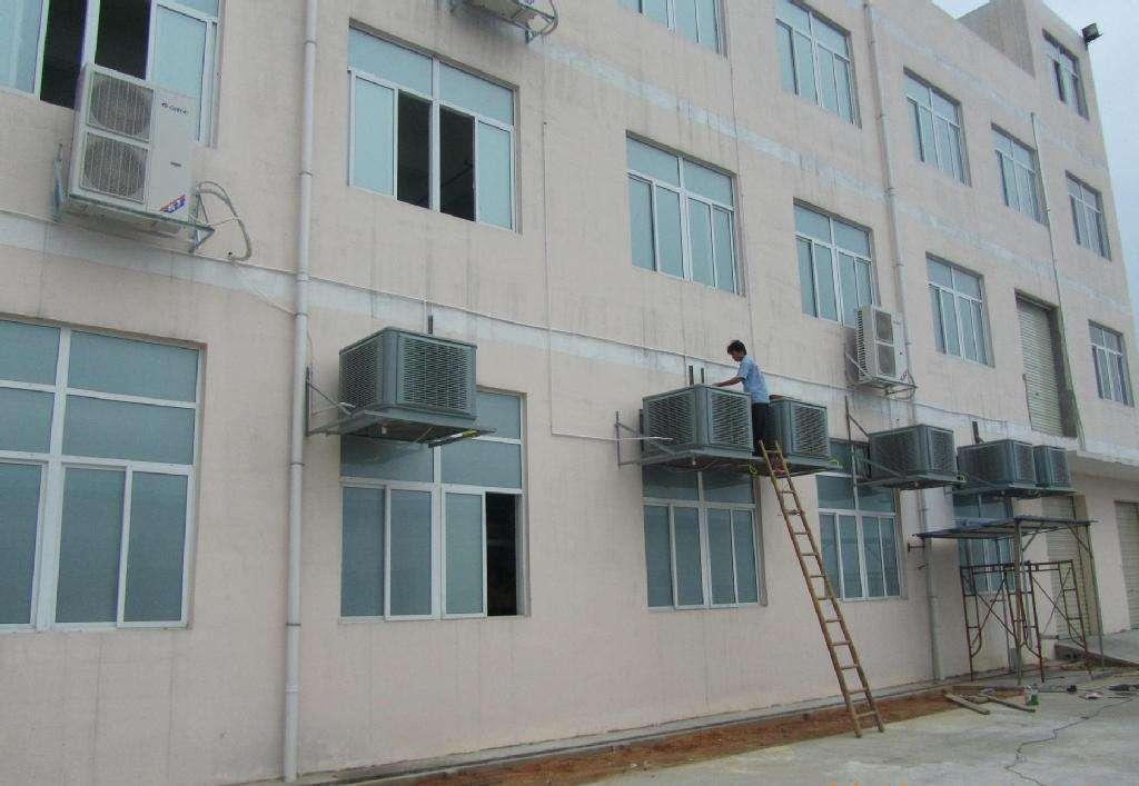 環保空調維修服務
