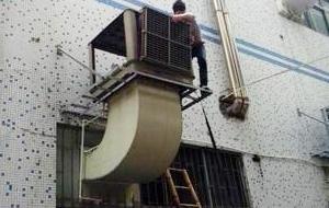 環保空調清洗服務