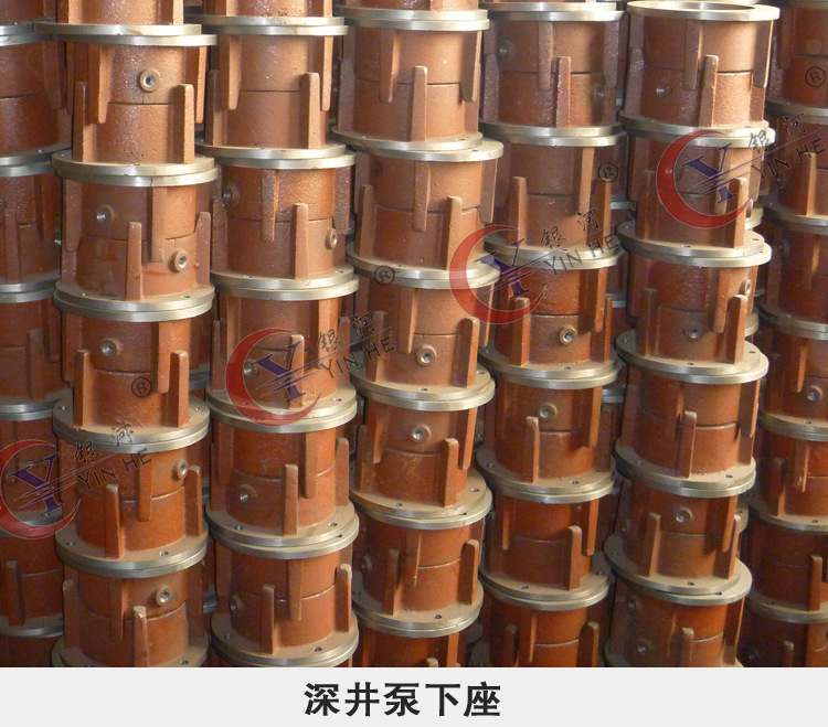 QY型号充油式潜水电泵