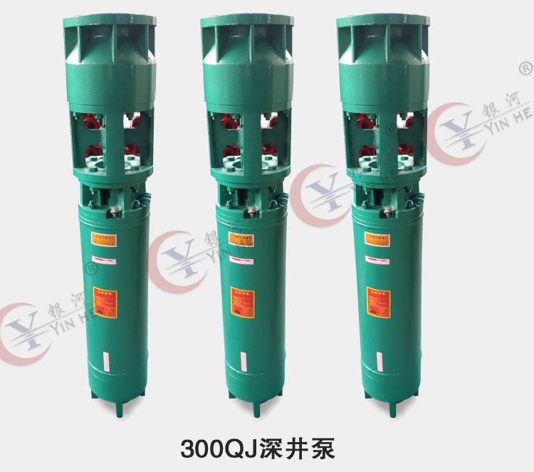 电动潜水泵技术参数 电动驱动潜水泵