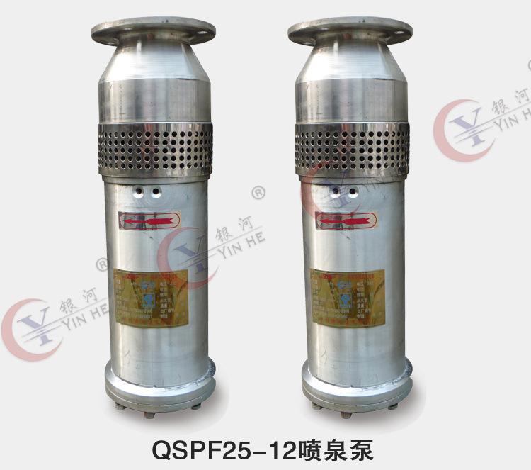 316不锈钢深井潜水泵