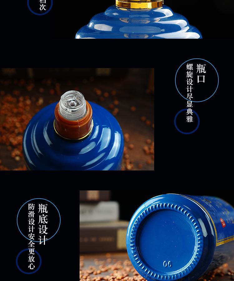 国酒香收藏酒-详情页_09