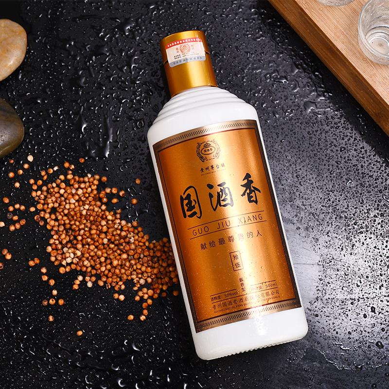 国酒香-主图-03