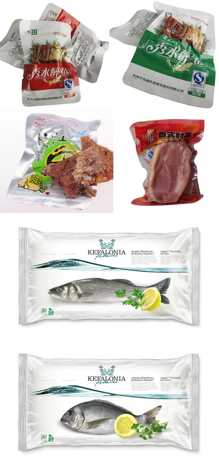 肉制品、鱼类产品