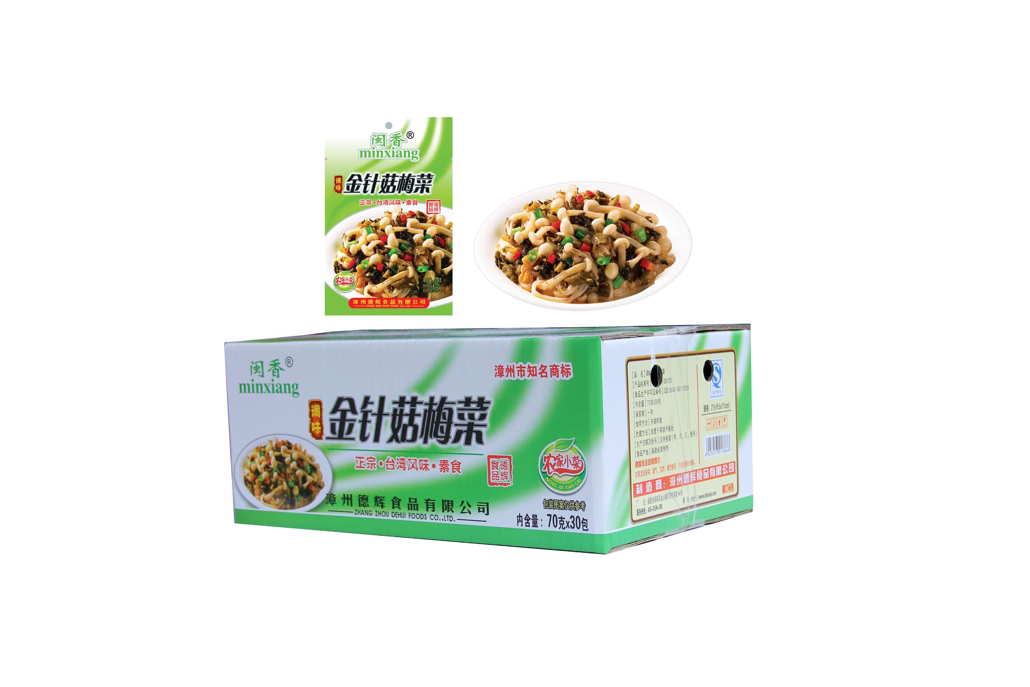 金針菇梅菜