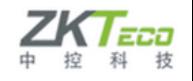 深圳中控科技集團