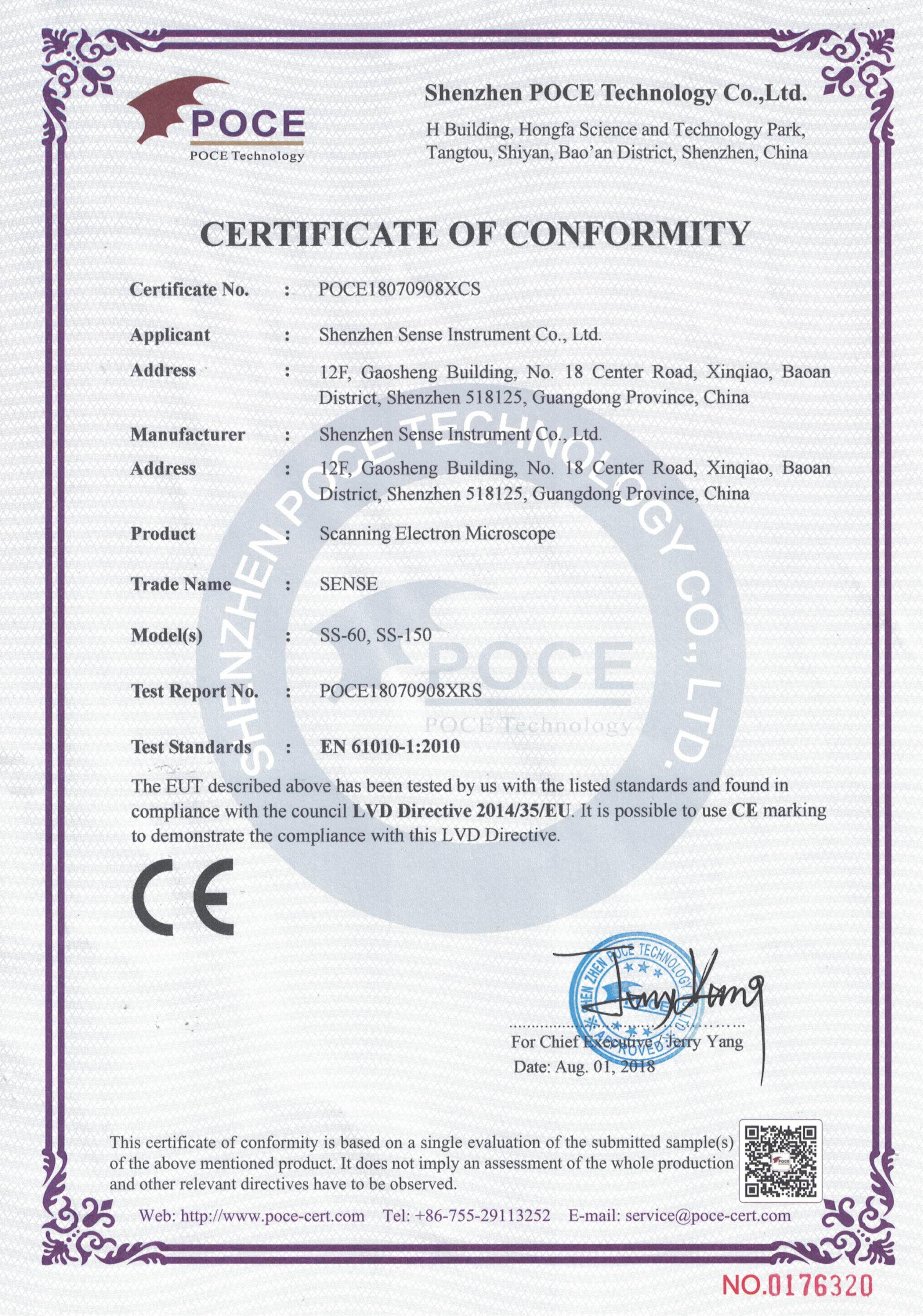 掃描電鏡CE證書