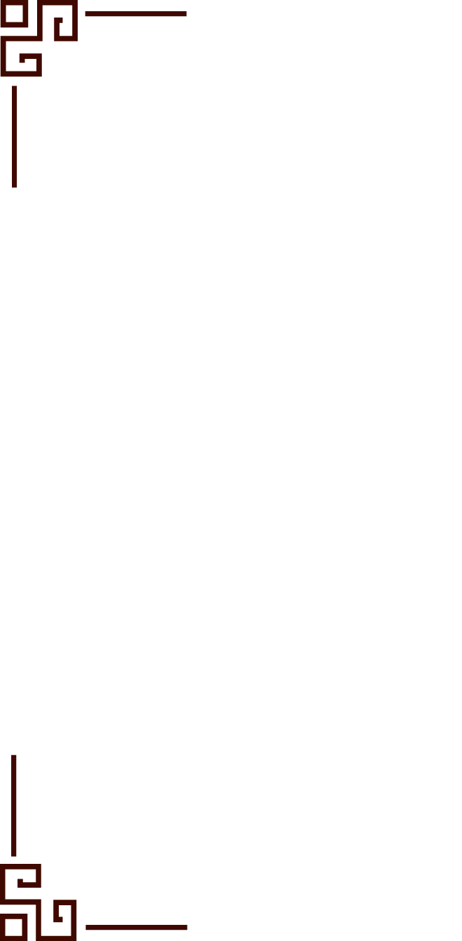 琉璃瓦控件