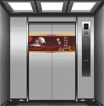 电梯横媒体