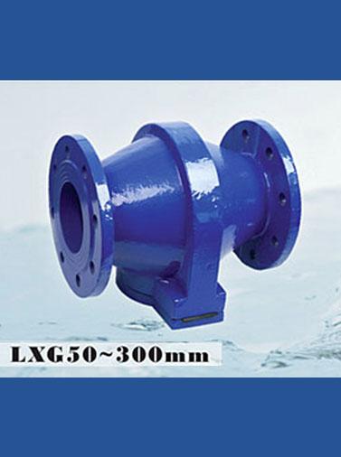 LXG水表过滤器