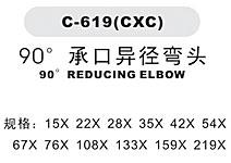 C-619--x
